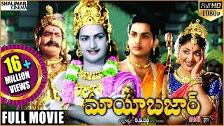 Mayabazar Telugu Full Length Classic Movie  Mayabazar Color  NTR ANR SVR