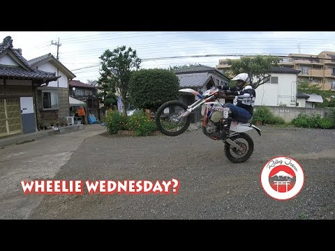 #209 Ktm wheelie practice, basic dirtbike practice