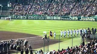 2014選抜高校野球大会開会式