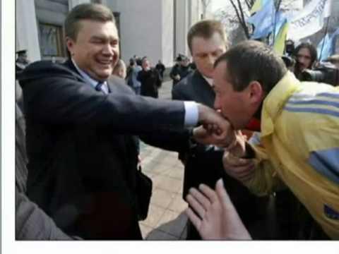 """Янукович vs """"Ботаника"""""""