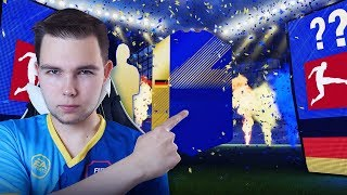BUNDESLIGA - PACZKI PREMIUM! | FIFA 18
