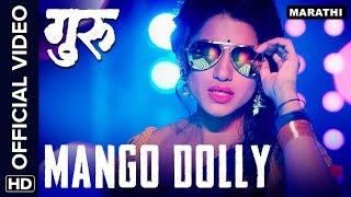 Mango Dolly Official Video Song | Guru | Ankush Chaudhari