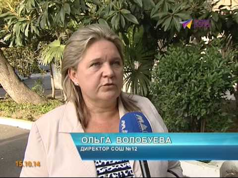 """Условная авария произошла на территории предприятия """"Сочи-Холод"""""""