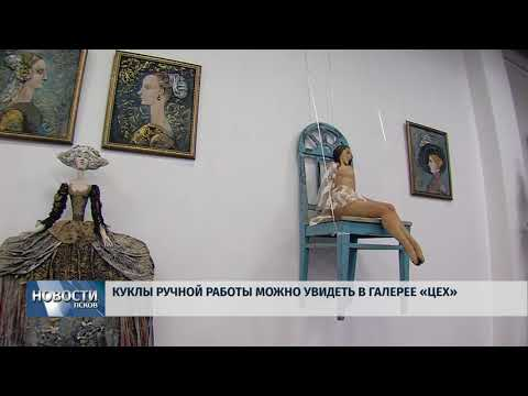 """03.04.2018 # Куклы ручной работы можно увидеть в галерее """"Цех"""""""