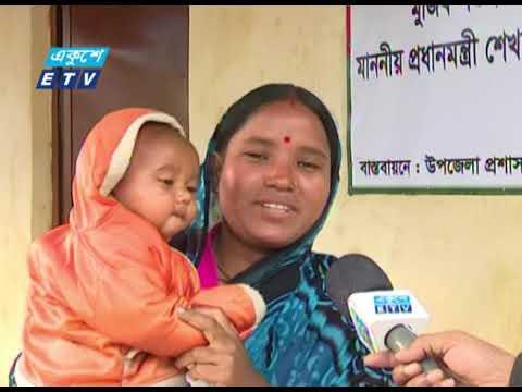 জমিসহ ঘর পেয়ে আনন্দে আত্মহারা রংপুরের হতদরিদ্ররা | ETV News