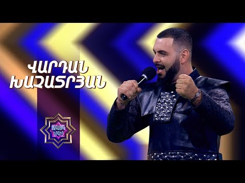 Ազգային երգիչ/National Singer-Season 1-Ep.6/workshop 4/Vardan Khachatryan/Leblebijineri khmbergy