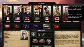 Hearts of Iron IV Together for Victory - слоупок-обзор
