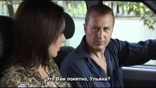 """Смотреть онлайн Российский фильм """"Мой грех"""" с субтитрами"""