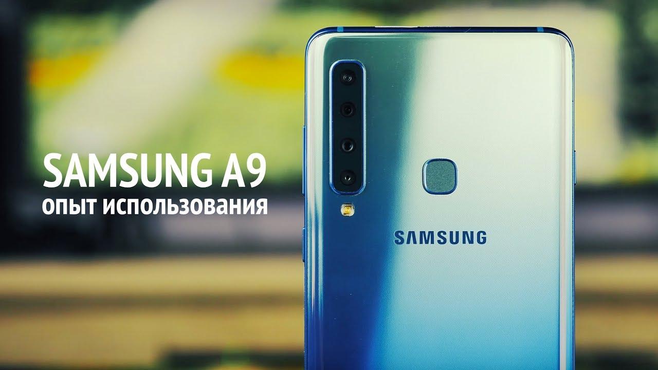 Samsung Galaxy A9 2018 A920F 6/128Gb Blue (SM-A920FZBDSEK) video preview