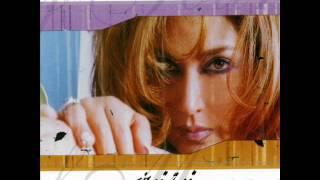 Leila Forouhar Ghadima  لیلا فروهر  قدیما