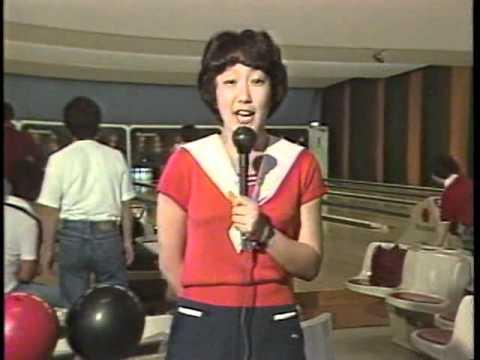 ふるさと相模原 1981年07月号