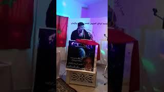 الشاعر محمد لبيب، يلقي قصيدته، بالعرجات سلا،، في لقاء نظمته جمعية اوثاق السهول،