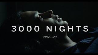 3000 NIGHTS Trailer | Festival 2015