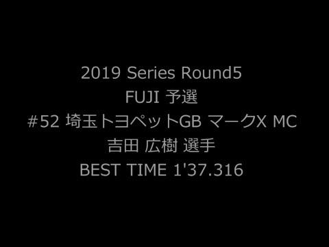 スーパーGT 第5戦富士 予選 GT300ハイライト動画