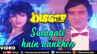 Sulagati Hain Aankhen - Solo (Insaaf) - YouTube