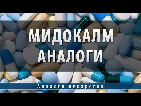 Рецепт лечения простатита народным