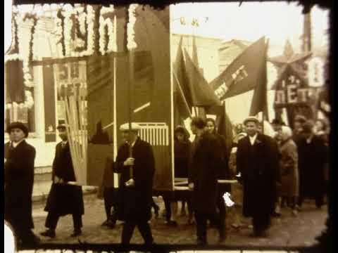 7 ноября 1967 г Кричев