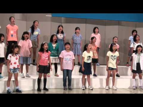 Yutakagaoka Elementary School