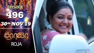 ROJA Serial   Episode 496   30th Nov 2019   Priyanka   SibbuSuryan   SunTV Serial  Saregama TVShows