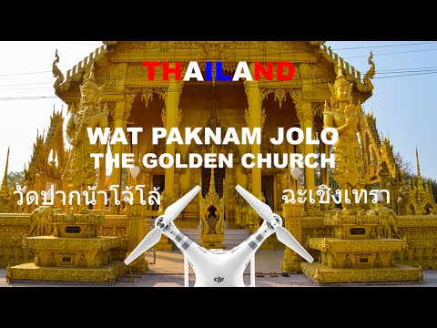 FPV Quadcopter - DJI Phantom 3 Advanced - Wat Pak Nam Jolo - วัดปากน้ำโจ้โล้ - Thailand