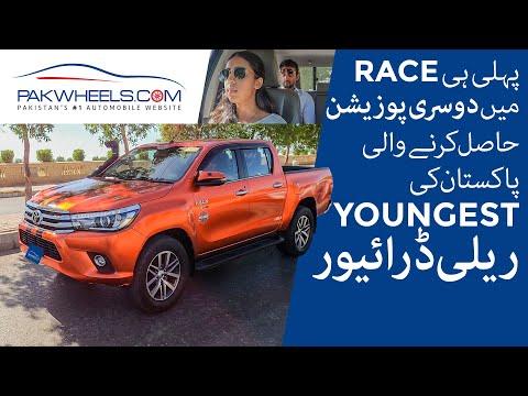 Pakistan's Youngest Rally Driver | Maham Shiraz | PakWheels
