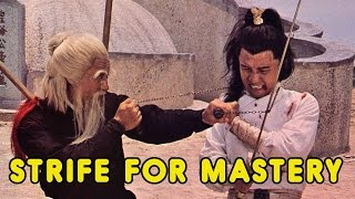 Wu Tang Collection -  Strife for Mastery