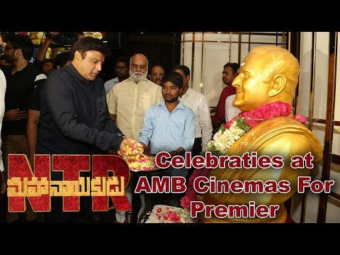 Celebrities at NTR Mahanayakudu Movie Premier Show