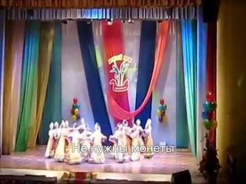 Sia feat Sean Paul  Cheap thrills с русским переводом