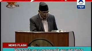 SHOCKING: Camera records LIVE earthquake in Nepal Parliament