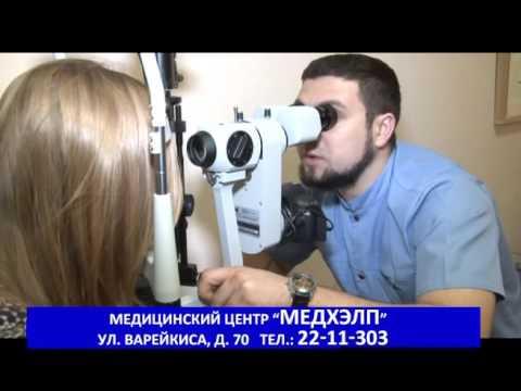 Слепота и понижение зрения обоих глаз с нарушением зрения 2-9 к