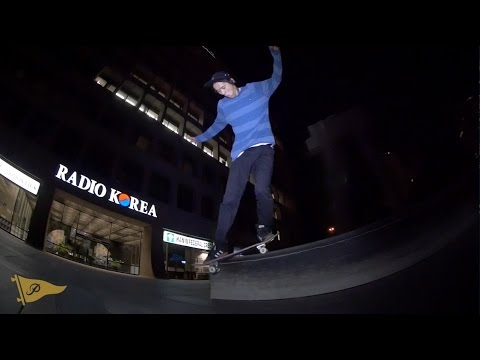 Paul Rodriguez, Shane O'Neill & Crew Celebrating 2 years of Primitive Skate