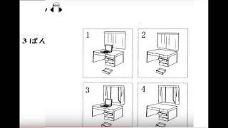 N4 ĐỀ THI THỬ SỐ 8 - N4 MOCK TEST NO 8 (Answer+tapescript