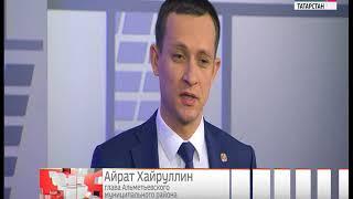 Россия 24  Время местных советов от 17 ноября