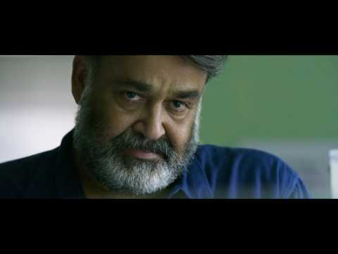 Villain Movie Official Teaser - Mohanlal
