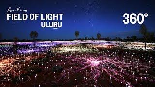 360° Field of Light Uluru