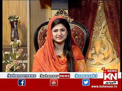 Istakhara 04 November 2020 | Kohenoor News Pakistan