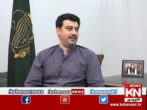 Shiqayat 19 April 2020 | Kohenoor News Pakistan