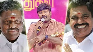 OPS or EPS ? - Vijay Sethupathi Special request to GOVERNMENT   Vikatan Nambikkai Awards 2018