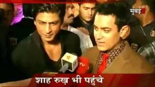 SRK, Aamir together for 3 Idiots premiere
