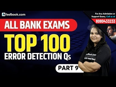 Top 100 Error Detection and Correction Questions for IBPS PO Prelims   Part 9   English for IBPS PO