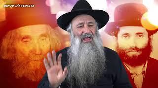 Histoire : Pour quelle raison le Rav Shteinman zal a laissé le rav lui embrassé 15 fois ?