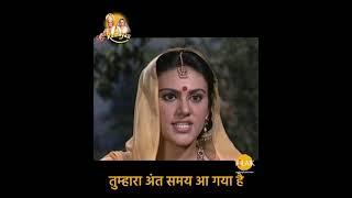 रामायण डायलॉग - तुम्हारा अंत समय आ गया है। माता सीता सर्वश्रेष्ठ डायलॉग संकलन - Download this Video in MP3, M4A, WEBM, MP4, 3GP
