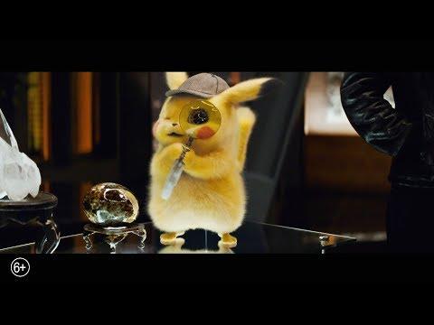«Покемон. Детектив Пикачу» (2019) — трейлер фильма №2