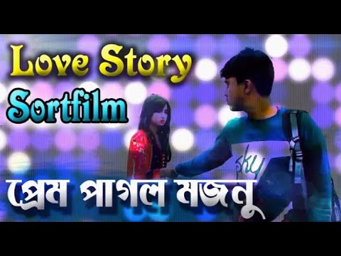 Prem Pagol Mojnu|প্রেম পাগল মজনু|Fj Farhan|Sinha|milon|Bangla Natok Hd|Fj Multimedia