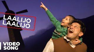 Laalijo Laalijo Official Video Song | Nanna | Vikram | Anushka | Amala Paul