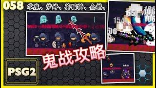 像素生存游戏2|神奇种子(金种)PIXEL SURVIVAL GAME 2 Gold