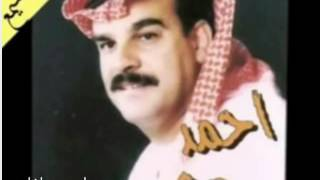 تحميل اغاني أحمد مشيمع MP3