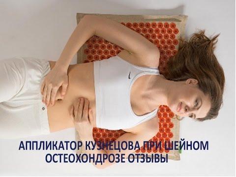 Cauzele durerii articulare la tineri