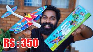 350 Rupees Cheapest Plane Testing   350 രൂപയുടെ പ്ലെയിൻ പറത്തി നോക്കിയപ്പോൾ   M4 TECH  