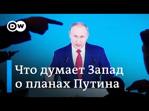 Что о планах Путина и отставке Медведева говорят на Западе. ДВ Новости (16.01.2020)
